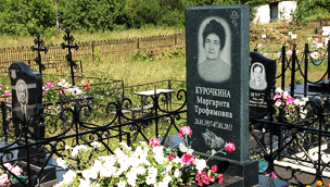 Памятник на могилку Хасавюрт Цоколь из габбро-диабаза Шумиха